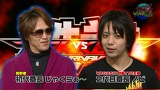 eスポーツMaX #3 「鉄拳」対決(1)