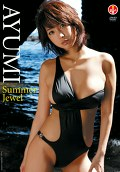 あゆみ Summer Jewel
