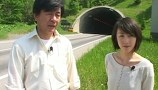 日本心霊列島 あなたの街にも存在する?!本当に怖い心霊スポット