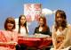 天空麻雀13 女流プロ予選B卓