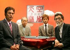 天空麻雀13 #8 男性プロ 決勝第2戦