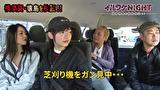 イルワケNIGHT ファイル3 猿島編(神奈川・横須賀市) 3
