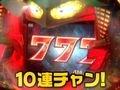ビジュRパチンコ劇場 #109 CRぱちんこ必殺仕事人IV