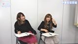 成瀬心美と波多野結衣の習♥CHINA 中國語講座―東京校― 第6弾 3
