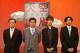 天空麻雀10 #7 男性プロ 決勝第1戦