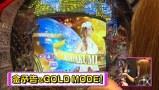 ビワコのラブファイター #150 CR KODA KUMI~LEGEND LIVE~