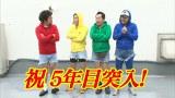黄昏☆びんびん物語 #97 CR超シャカRUSHほか