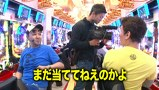 黄昏☆びんびん物語 #109 やじきた道中記乙ほか