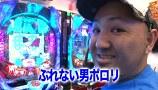 黄昏☆びんびん物語 #110 やじきた道中記乙ほか