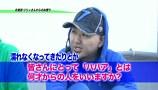 黄昏☆びんびん物語 #146 アナザーゴッドハーデス-奪われたZEUSver.-ほか