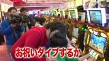 黄昏☆びんびん物語 #170 CRスーパー海物語 IN JAPAN 金富士 199ver.ほか