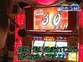 のりせん2 #16 BBステーション石神井公園店(後半戦)