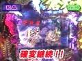 パチマガMEGAWARS XX 第五章 #12 第5回戦降格決定戦 ドテチンVS和泉純VSシルヴィー(前半戦)