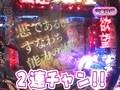 パチンコ必勝ガイドPresentsマックス&ミニー #6 バイク修次郎VS山本紗代(後半戦)