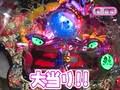 パチンコ必勝ガイドPresentsマックス&ミニー #21 邦彦VS渚香織(後半戦)