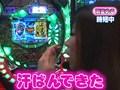 パチンコ必勝ガイドPresentsマックス&ミニー #22 ゼットン大木VS雨宮める(前半戦)