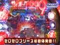パチンコ必勝ガイドPresentsマックス&ミニー #23 ゼットン大木VS雨宮める(後半戦)