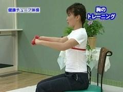 健康チューブ体操 シニアフィットネス