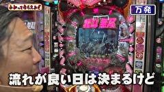 #162 CRF戦姫絶唱シンフォギアほか