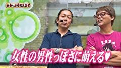 #180 パチスロモンスターハンター月下雷鳴ほか