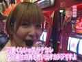 水瀬&りっきぃのロックオン #58 愛知県・知立市 CR蒼天の拳
