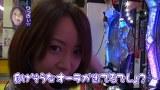 水瀬&りっきぃのロックオン #103 埼玉県・川口市 ボンバーパワフルII