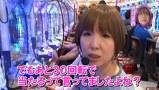 水瀬&りっきぃのロックオン #125 アビバ鶴見店 ぱちんこAKB48 バラの儀式