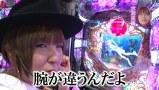 水瀬&りっきぃのロックオン #126 コンサートホール成増店 ぱちんこAKB48 バラの儀式