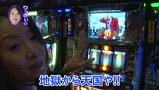 水瀬&りっきぃのロックオン #128 新橋ビックディッパー 押忍!サラリーマン番長
