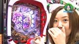 水瀬&りっきぃ☆のロックオン #213 千葉県松戸市 パチスロ聖闘士星矢 海皇覚醒