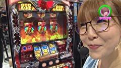 #216 東京都港区 CR犬夜叉JUDGEMENT∞XX