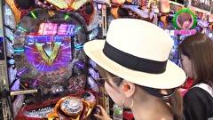 水瀬&りっきぃ☆のロックオン #221 東京都港区 パチスロバジリスク~甲賀忍法帖~絆
