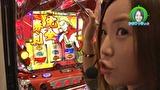 水瀬&りっきぃ☆のロックオン #224 東京都江戸川区 パチスロ交響詩篇エウレカセブン2