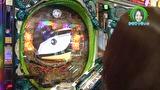 水瀬&りっきぃ☆のロックオン #230 千葉県市川市 アナザーゴッドハーデス-奪われたZEUSver.-