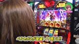 水瀬&りっきぃ☆のロックオン #232 埼玉県さいたま市 CRぱちんこ AKB48-3 誇りの丘
