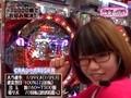 レオ子とゼットンのReady Steady Go! #5 ゲスト~チャーミー中元(前半戦)