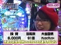 レオ子とゼットンのReady Steady Go! #31 ゲスト~田中(前半戦)