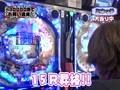 レオ子とゼットンのReady Steady Go! #38 ゲスト~ミネッチ(後半戦)