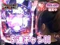 レオ子とゼットンのReady Steady Go! #39 ゲスト~河原みのり(前半戦)