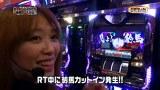 レオ子とゼットンのReady Steady Go! #75 ゲスト~伊達レン②(前半戦)