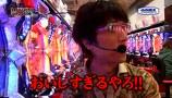 レオ子とゼットンのReady Steady Go! #107 ゲスト~大木荘八(前半戦)
