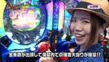 レオ子とゼットンのReady Steady Go! #130 ゲスト~和泉純(後半戦)