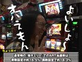 ういちとヒカルのおもスロいテレビ #1 Dステーション金古編(前編)