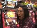 ういちとヒカルのおもスロいテレビ #4 スーパーDステーション前橋編(後編)
