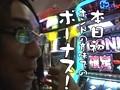ういちとヒカルのおもスロいテレビ #22 ダブルマックス(中編)