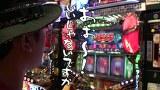 ういちとヒカルのおもスロいテレビ #86 マリオン千歳船橋(前編)