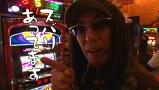 ういちとヒカルのおもスロいテレビ #225 ビッグつばめ 岡小名店(後編)