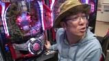 ういちとヒカルのおもスロいテレビ #269 ジャラン平塚(後編)