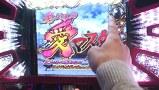 ういちとヒカルのおもスロいテレビ #274 ビックつばめ小名浜西店(前編)