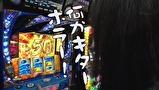 ういちとヒカルのおもスロいテレビ #304 三栄ホール(前編)